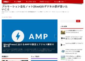 digital.knot-inc.co.jp