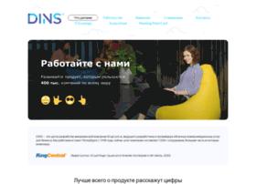 dins.ru