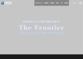 dne.co.jp