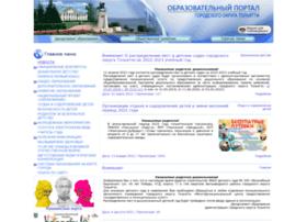 do.tgl.ru