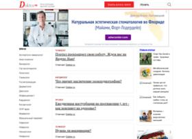 doktor.ru