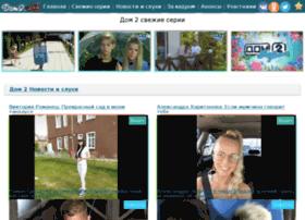 dom2-online.tv