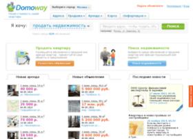 domoway.ru