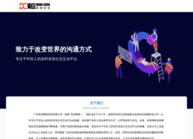dongchenkeji.com
