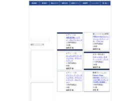 doremi.co.jp