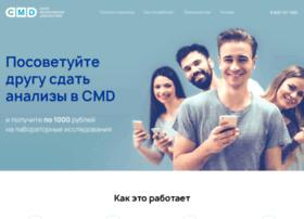 drug.cmd-online.ru