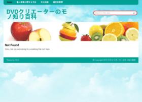 dvdcreator-mac.com