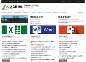 dzwebs.net