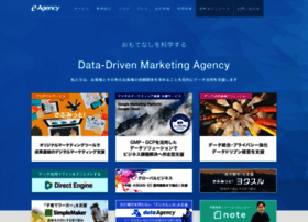 e-agency.co.jp