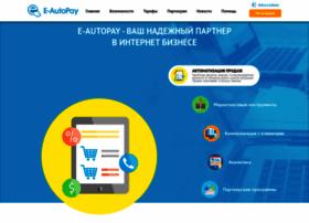 e-autopay.com