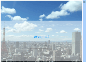 e-cap.co.jp