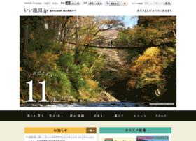 e-ikeda.jp