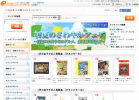 e-na.co.jp