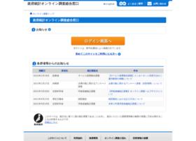 e-survey.go.jp