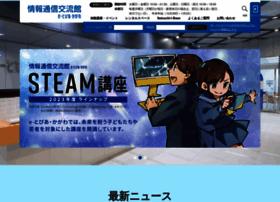 e-topia-kagawa.jp