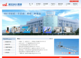 e001.com.cn