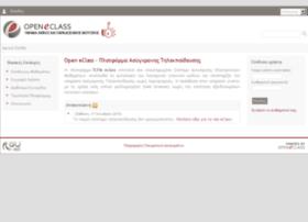 eclasstlpm.teiep.gr