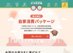 eco-megane.jp