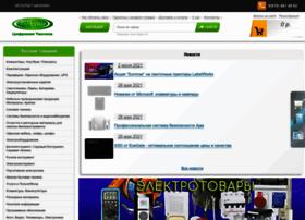 ecocomp.ru