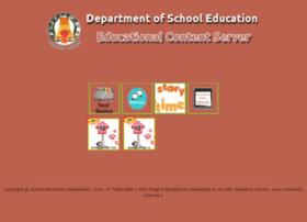 ecs.tnschools.gov.in