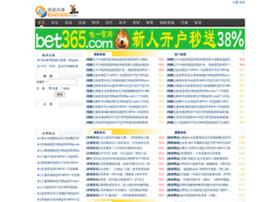 ed2000.com