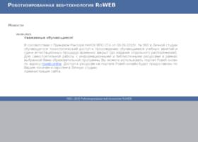 edu.muh.ru