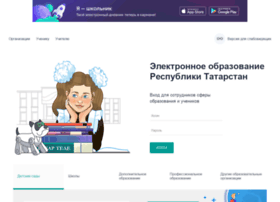 edu.tatar.ru