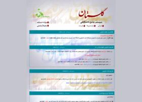 edu1.alzahra.ac.ir