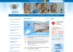 educaltai.ru