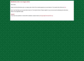 eduonline.net