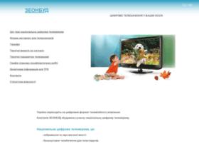 efirt2.tv