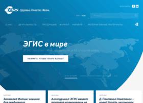 egis.ru