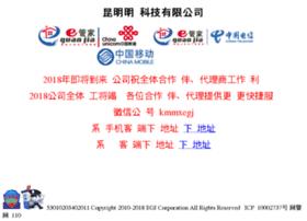egjia.com