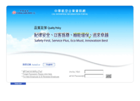 eip.china-airlines.com
