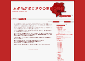 ekosuhartono.com