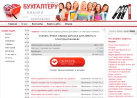 ekranka-hd.ru