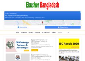 ekusherbangladesh.com.bd