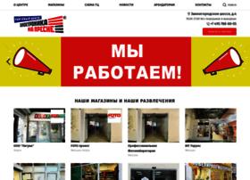 electroniks.msk.ru