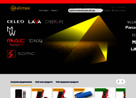 elimex.bg