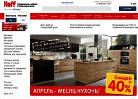 em.hoff.ru