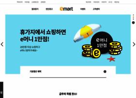 emart.com