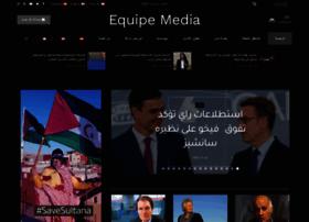 emsahara.com