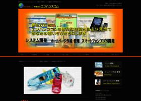 encom.jp