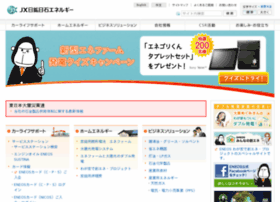 eneos.co.jp