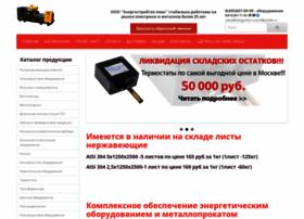 energomet.ru
