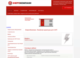 energycompany.ru