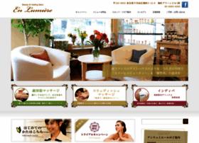enlumiere.jp