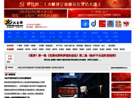 enorth.com.cn