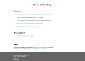 enuncekorean.com