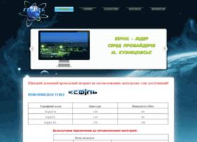 esfil.com.ua